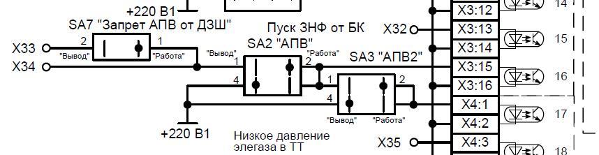 следующая схема (см.ниже)