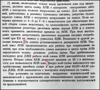 http://rzia.ru/extensions/hcs_image_uploader/uploads/60000/3000/63425/thumb/p18fbm8nve10te1vp21v5df3o113p1.JPG