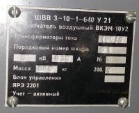 http://rzia.ru/extensions/hcs_image_uploader/uploads/60000/4000/64151/thumb/p18g47ti5njsu4fo1jf2r8110bd1.jpg