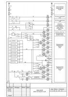 http://rzia.ru/extensions/hcs_image_uploader/uploads/60000/7000/67478/thumb/p18ko8iu71mg9jjk1algtir16jl1.JPG
