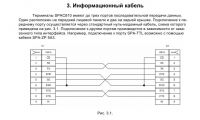 http://rzia.ru/extensions/hcs_image_uploader/uploads/60000/8500/68927/thumb/p18n8g819r10qp1g5gvbt1mj1sqv1.JPG