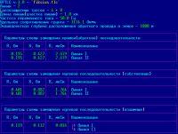 http://rzia.ru/extensions/hcs_image_uploader/uploads/60000/9000/69455/thumb/p18ofmcvmachc1drm1meh1l3r1rdi1.png