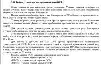 http://rzia.ru/extensions/hcs_image_uploader/uploads/60000/9500/69590/thumb/p18omhvq2eaaoeoh8voubg7bn1.JPG