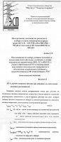 http://rzia.ru/extensions/hcs_image_uploader/uploads/60000/9500/69602/thumb/p18op4c37d1vjc1m4a1ej3sc01fj81.jpg