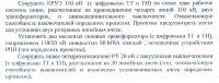 http://rzia.ru/extensions/hcs_image_uploader/uploads/70000/0/70369/thumb/p18pt1hi71s247a010g9dld1c501.jpg