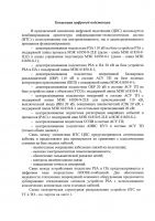 http://rzia.ru/extensions/hcs_image_uploader/uploads/70000/2000/72490/thumb/p18tbohvustr11buqe731d0al871.JPG