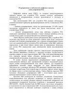 http://rzia.ru/extensions/hcs_image_uploader/uploads/70000/2000/72491/thumb/p18tbokklldca1jvtk1b11q916033.JPG