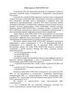 http://rzia.ru/extensions/hcs_image_uploader/uploads/70000/2000/72492/thumb/p18tbomn5n1md1bae15ek1gd514tb1.JPG
