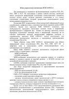 http://rzia.ru/extensions/hcs_image_uploader/uploads/70000/2000/72493/thumb/p18tbottgg1ffgdti4jh9fl0a1.JPG