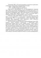 http://rzia.ru/extensions/hcs_image_uploader/uploads/70000/2000/72493/thumb/p18tbou88a14h91sa3a13bc8tp2.JPG