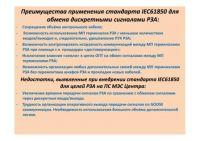 http://rzia.ru/extensions/hcs_image_uploader/uploads/70000/2500/72587/thumb/p18th3qlgign61gd156r1h0h1k0v2.jpg