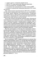 http://rzia.ru/extensions/hcs_image_uploader/uploads/70000/2500/72727/thumb/p18tpau0kfdpc12ogc3h7vo1sjq2.png