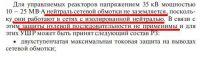 http://rzia.ru/extensions/hcs_image_uploader/uploads/70000/3000/73277/thumb/p18uqhlgut1n7jv1k1eaegkgn1r1.JPG