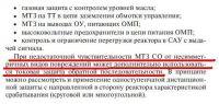 http://rzia.ru/extensions/hcs_image_uploader/uploads/70000/3000/73277/thumb/p18uqhlmteubkclrdtncmt18262.JPG