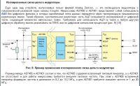 http://rzia.ru/extensions/hcs_image_uploader/uploads/70000/4500/74611/thumb/p191chhtu8g1tjad1dol13n2j0f1.JPG