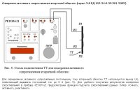 http://rzia.ru/extensions/hcs_image_uploader/uploads/70000/5500/75647/thumb/p1938itdfl196p9fu19l1dlcd001.JPG