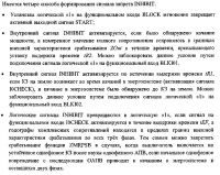http://rzia.ru/extensions/hcs_image_uploader/uploads/70000/5500/75715/thumb/p193ath5e8cak1dvs1ktv1ad71d5t1.JPG