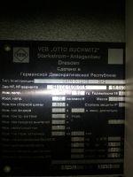 http://rzia.ru/extensions/hcs_image_uploader/uploads/70000/6000/76072/thumb/p193vj1i5q1ja1k88r531f5r1hc61.jpg