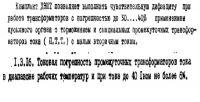 http://rzia.ru/extensions/hcs_image_uploader/uploads/70000/7500/77519/thumb/p196kjacq7l7i1hcn15hb128i1ru41.PNG