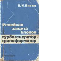http://rzia.ru/extensions/hcs_image_uploader/uploads/80000/1000/81060/thumb/p19du5cps81a4o1ic3ce2atdggp1.png