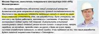 http://rzia.ru/extensions/hcs_image_uploader/uploads/80000/1000/81437/thumb/p19edtv0hi1vps19d01c1a1mro1q7m1.JPG