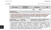 http://rzia.ru/extensions/hcs_image_uploader/uploads/80000/2000/82195/thumb/p19f4l4gk71s741shqucu1vnl1sp81.JPG