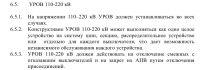 http://rzia.ru/extensions/hcs_image_uploader/uploads/80000/3000/83076/thumb/p19gkkv1u2euu10dd1j9krhpoqk1.PNG