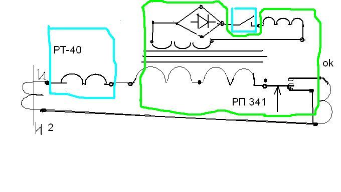 Re: РП-341 схема с