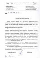 http://rzia.ru/extensions/hcs_image_uploader/uploads/80000/5000/85119/thumb/p19jv4t2k7mu525a14rn1ash8ae1.jpg