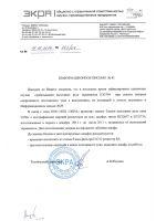 http://rzia.ru/extensions/hcs_image_uploader/uploads/80000/5000/85119/thumb/p19jv4tk7lk9t1i4lodd1jme15u32.jpg