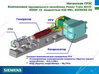 http://rzia.ru/extensions/hcs_image_uploader/uploads/80000/5500/85912/thumb/p19lgr9g6q1his1mta139p1k03ob1.jpg