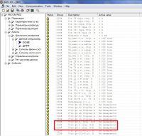 http://rzia.ru/extensions/hcs_image_uploader/uploads/80000/6500/86775/thumb/p19n7katm61f8vfm52lef09h6d1.jpg