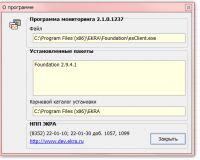 http://rzia.ru/extensions/hcs_image_uploader/uploads/80000/7000/87489/thumb/p19og2jkssp6ihisvq5188115rg2.PNG