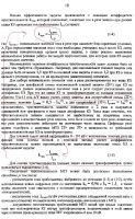 http://rzia.ru/extensions/hcs_image_uploader/uploads/80000/7500/87805/thumb/p19p4g2gf618tn105n1gk81t6hd9a1.jpg