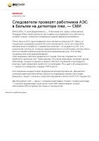 http://rzia.ru/extensions/hcs_image_uploader/uploads/80000/9000/89460/thumb/p19rf68ii9jbm17j1n71vmjg4m1.png