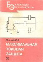 http://rzia.ru/extensions/hcs_image_uploader/uploads/80000/9500/89612/thumb/p19rrg01i8106l46u5mmm4o19sn1.JPG