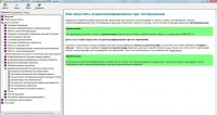 http://rzia.ru/extensions/hcs_image_uploader/uploads/80000/9500/89692/thumb/p19rtqgs1k66jbbgsnh1kj122j1.jpg