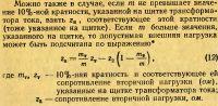 http://rzia.ru/extensions/hcs_image_uploader/uploads/90000/1000/91409/thumb/p1a0etonkh91h52s1sbs1tqe8302.PNG