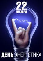 http://rzia.ru/extensions/hcs_image_uploader/uploads/90000/4000/94202/thumb/p1a749qnrm18ncroee9pf8h1mu51.jpg