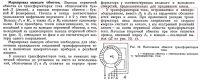 http://rzia.ru/extensions/hcs_image_uploader/uploads/90000/4500/94858/thumb/p1a8q7akom5127tb1pmsg0c1pae1.png