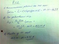 http://rzia.ru/extensions/hcs_image_uploader/uploads/90000/4500/94962/thumb/p1a92gp26vs6jdf10ko1glf198u1.jpg