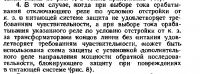 http://rzia.ru/extensions/hcs_image_uploader/uploads/90000/7000/97025/thumb/p1ad7vjt83mqb8flrv127j1qk21.PNG