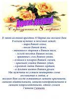 http://rzia.ru/extensions/hcs_image_uploader/uploads/90000/7000/97047/thumb/p1adb80pfc1buird3vio19s712582.PNG