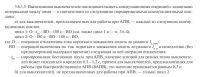 http://rzia.ru/extensions/hcs_image_uploader/uploads/90000/7500/97677/thumb/p1aed0kk9k10ijfa51r641hsf4j51.JPG