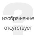 http://rzia.ru/extensions/hcs_image_uploader/uploads/users/1000/616/tmp/thumb/p17ttmf62gcvcpd1ukgjm0hjp2.jpg