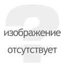 http://rzia.ru/extensions/hcs_image_uploader/uploads/users/1000/8/tmp/thumb/p16lisq3st15vra3mpanojmoh71.jpg