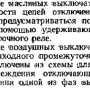 http://rzia.ru/uploads/11233/thumbnail/o_eIynC43lM2uWKTzsQU.png
