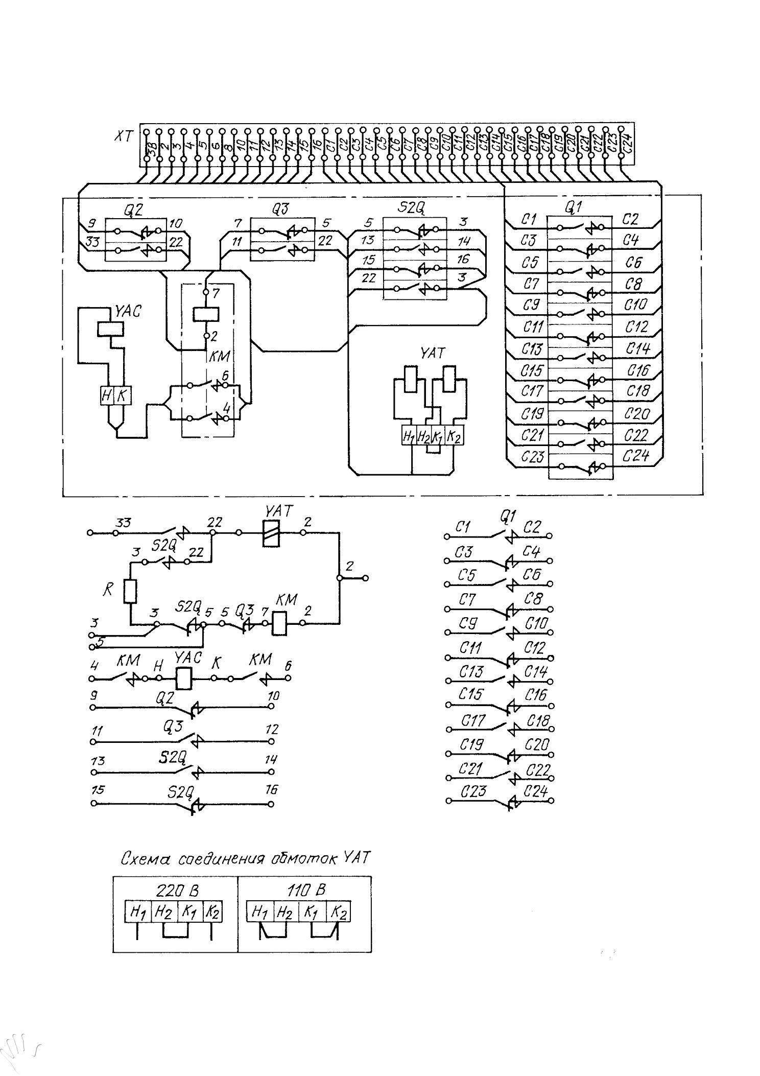 схема параллельной работы двух выключателей