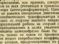 http://rzia.ru/uploads/3986/thumbnail/57QbsKCUBL_0ZuoVeh6k.png