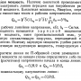 http://rzia.ru/uploads/5/thumbnail/7VMfHbxS_gD3kyGZvAjp.png
